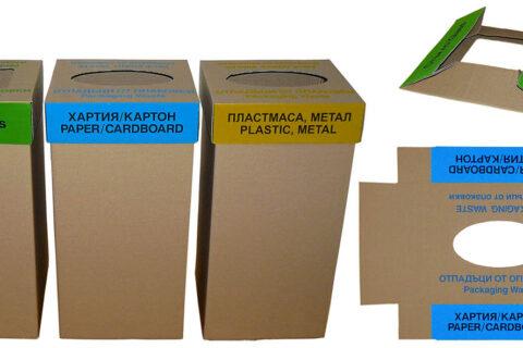Триконтейнерен модел с индивидуални капаци